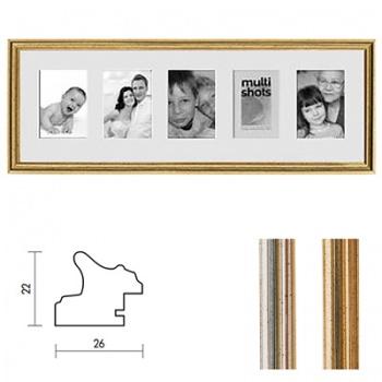 Galerierahmen Profil 44