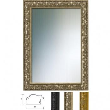 Spiegelrahmen Profil 94